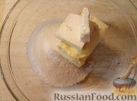 Фото приготовления рецепта: Кекс с разрыхлителем. - шаг №2