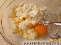 Фото приготовления рецепта: Кекс с разрыхлителем. - шаг №3