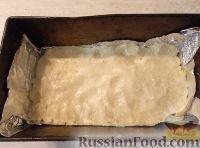 Фото приготовления рецепта: Кекс с разрыхлителем. - шаг №8