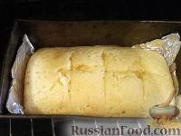 Фото приготовления рецепта: Кекс с разрыхлителем. - шаг №9