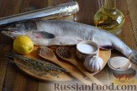 Фото приготовления рецепта: Горбуша, запеченная в духовке целиком - шаг №1