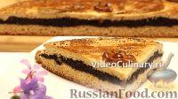 Фото к рецепту: Медовый пирог с маком