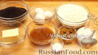 Фото приготовления рецепта: Медовый пирог с маком - шаг №1