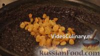 Фото приготовления рецепта: Медовый пирог с маком - шаг №4