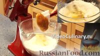 Фото приготовления рецепта: Медовый пирог с маком - шаг №6