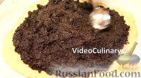 Фото приготовления рецепта: Медовый пирог с маком - шаг №9