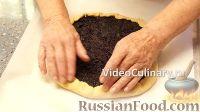 Фото приготовления рецепта: Медовый пирог с маком - шаг №10