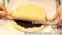 Фото приготовления рецепта: Медовый пирог с маком - шаг №11
