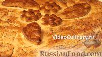 Фото приготовления рецепта: Медовый пирог с маком - шаг №14