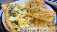 Фото к рецепту: Фокачча с сыром и травами