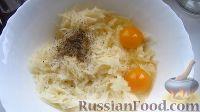 Фото приготовления рецепта: Картофельные драники - шаг №2