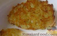 Фото приготовления рецепта: Картофельные драники - шаг №4