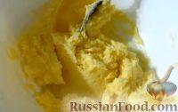 Фото приготовления рецепта: Пирог с яблоками и сметанным кремом - шаг №1