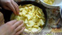 Фото приготовления рецепта: Пирог с яблоками и сметанным кремом - шаг №5