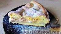 Фото приготовления рецепта: Пирог с яблоками и сметанным кремом - шаг №9