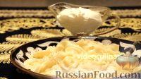 Фото к рецепту: Пельмени с картофелем