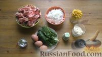 Фото приготовления рецепта: Салат с креветками и рисом - шаг №1