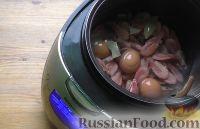 Фото приготовления рецепта: Салат с креветками и рисом - шаг №2