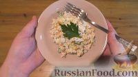 Фото приготовления рецепта: Салат с креветками и рисом - шаг №9