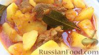 Фото к рецепту: Жаркое из свинины, в томатном соусе