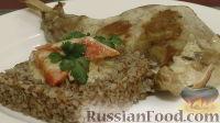 Фото к рецепту: Кролик в сметанно-медовом соусе