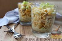 Фото к рецепту: Салат с ананасом, сельдереем и кукурузой