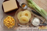 Фото приготовления рецепта: Салат с ананасом, сельдереем и кукурузой - шаг №1