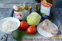 Фото приготовления рецепта: Салат с языком, авокадо и тапенадом - шаг №1