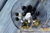 Фото приготовления рецепта: Салат с языком, авокадо и тапенадом - шаг №2