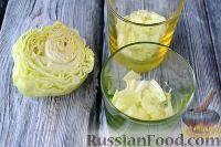 Фото приготовления рецепта: Салат с языком, авокадо и тапенадом - шаг №5