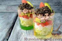 Фото приготовления рецепта: Салат с языком, авокадо и тапенадом - шаг №10