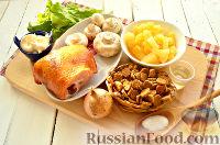 Фото приготовления рецепта: Салат с ананасом, копченой курицей, грибами и сухариками - шаг №1