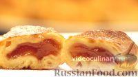 Фото к рецепту: Пирожки с яблочным повидлом