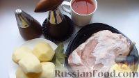 Фото приготовления рецепта: Жаркое из свинины, в томатном соусе - шаг №1