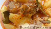 Фото приготовления рецепта: Жаркое из свинины, в томатном соусе - шаг №8