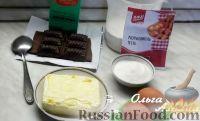 Фото приготовления рецепта: Шоколадный брауни с творожной начинкой - шаг №1