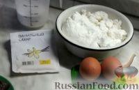 Фото приготовления рецепта: Шоколадный брауни с творожной начинкой - шаг №2