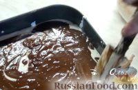 Фото приготовления рецепта: Шоколадный брауни с творожной начинкой - шаг №11