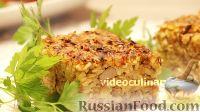 Запеканка рисовая, Запеканка с грибами