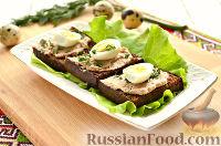Фото к рецепту: Тартинки с паштетом и перепелиными яйцами