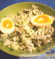 Фото к рецепту: Салат из пекинской капусты, с яйцами