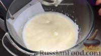Фото приготовления рецепта: Тонкие блины с творожным кремом - шаг №1