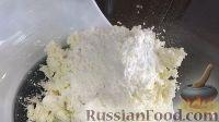 Фото приготовления рецепта: Тонкие блины с творожным кремом - шаг №8