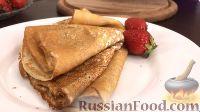 Фото приготовления рецепта: Тонкие блины с творожным кремом - шаг №10