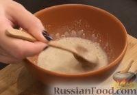 Фото приготовления рецепта: Пампушки с чесноком - шаг №1