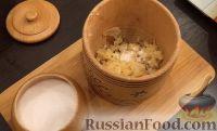 Фото приготовления рецепта: Пампушки с чесноком - шаг №2