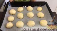 Фото приготовления рецепта: Пампушки с чесноком - шаг №7