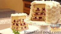 """Фото к рецепту: Бисквитный торт """"Невеста"""" с вишней"""