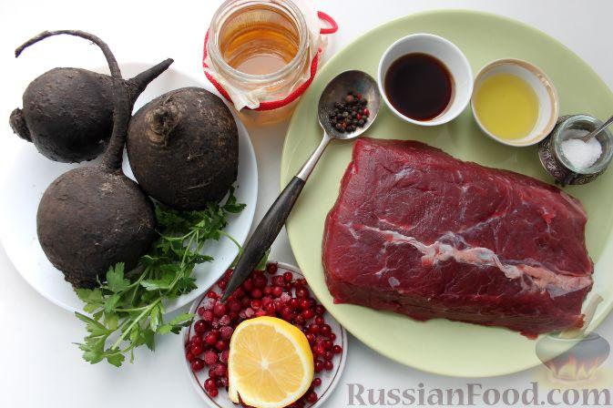 Фото приготовления рецепта: Салат из черной редьки с говядиной - шаг №1