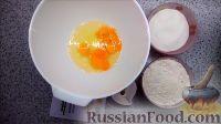 """Фото приготовления рецепта: Торт """"8 Марта"""" с фруктами - шаг №1"""